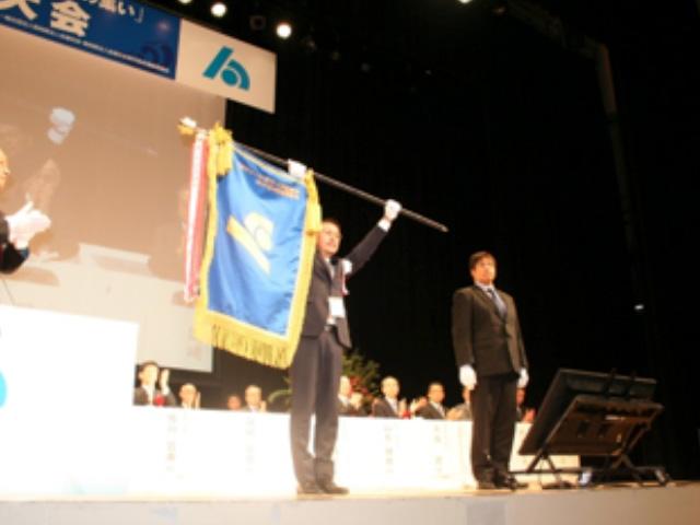 全法連法人会全国大会青年の集い「高知大会」