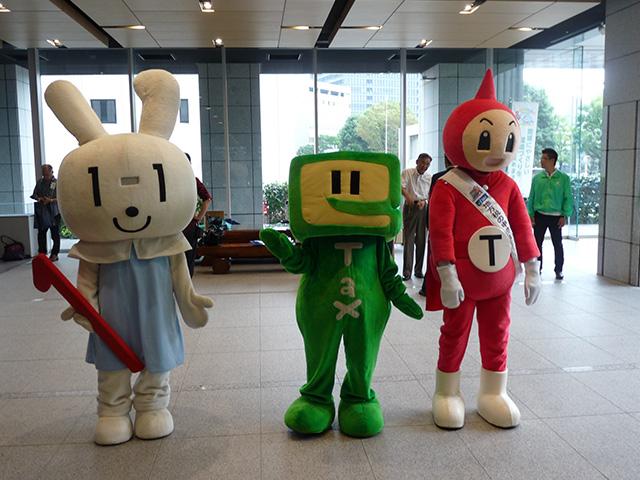 千代田租税リバークルーズ(平成30年9月29日)