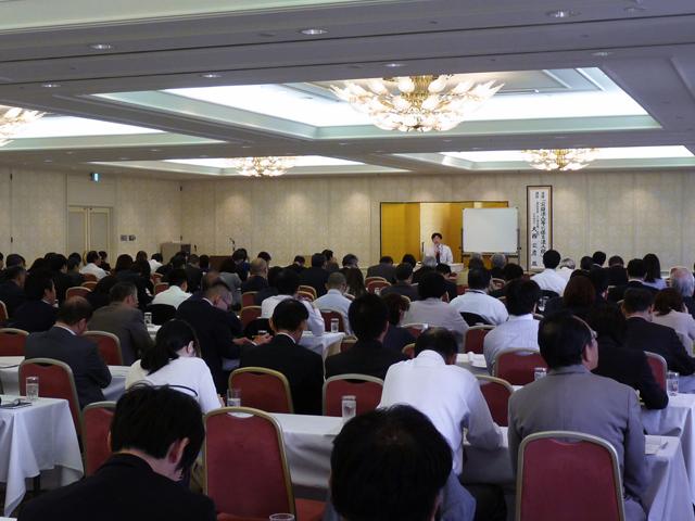 公益法人対象の税務講習会